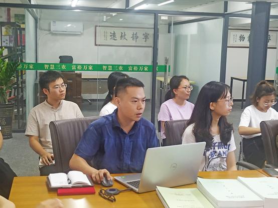 广东丰澍工程咨询有限公司2020年中总结暨副总经理聘任大会